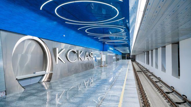 """Станция метро """"Окская"""""""