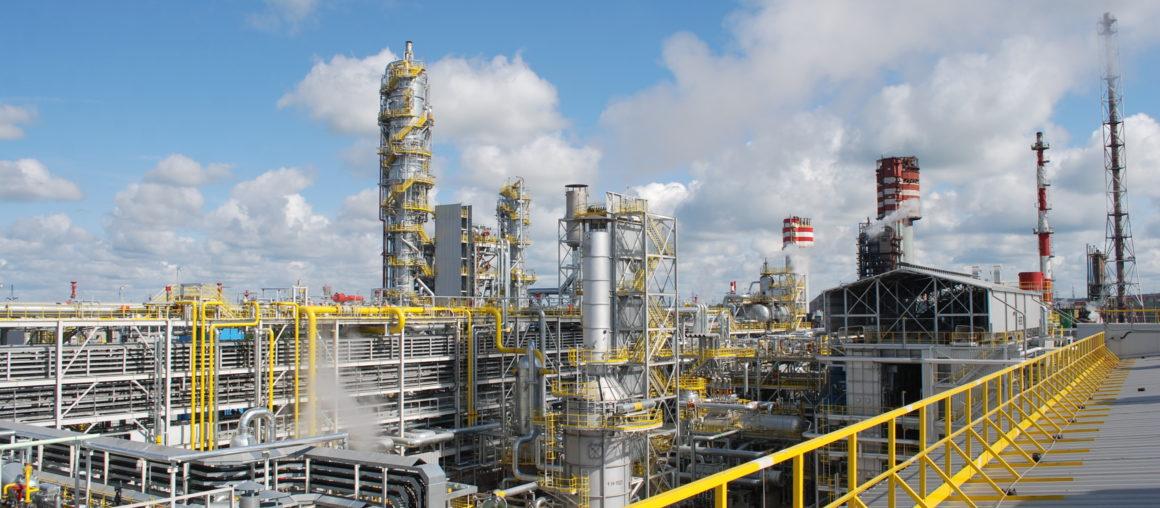 Химический завод «Аммофос»
